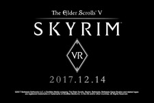 今週発売の新作ゲーム『The Elder Scrolls V: Skyrim VR』『PLAYERUNKNOWN'S BATTLEGROUNDS』『Fallout 4 VR』『Okami HD』他 画像