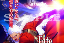 PSP『Fate/unlimited codes PORTABLE』待ち受け画像配信開始 画像
