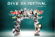 「DIVE XR FESTIVAL supported by SoftBank」9月22日・23日開催―初音ミクやキズナアイなど豪華メンバーが集まる音楽の祭典! 画像