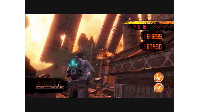 Red Faction:Guerrilla