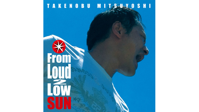 「From Loud 2 Low SUN」ジャケット