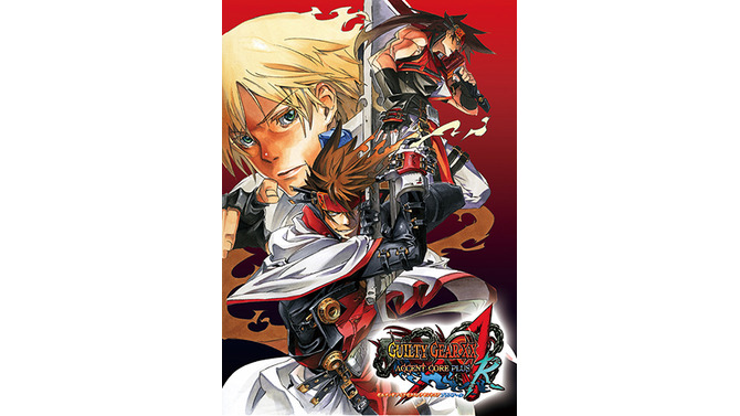 PS Vita『GUILTY GEAR XX ΛCORE PLUS R』配信日が3月19日に決定