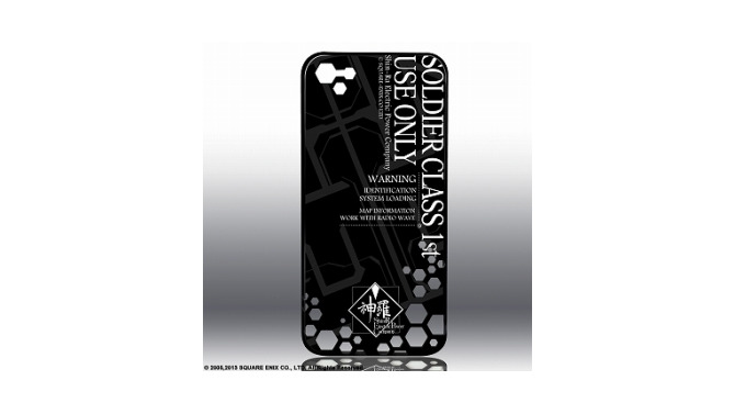 FINAL FANTASY VII HARD CASE For iPhone 5<神羅カンパニー>
