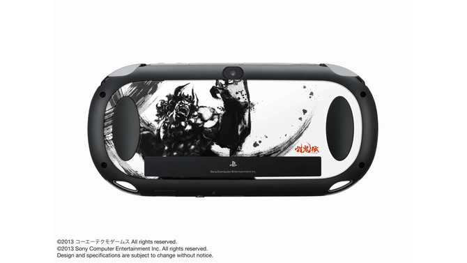 PlayStation Vita 討鬼伝 鬼柄