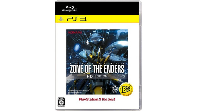 『ZONE OF THE ENDERS HD EDITION PlayStation 3 the Best』パッケージ