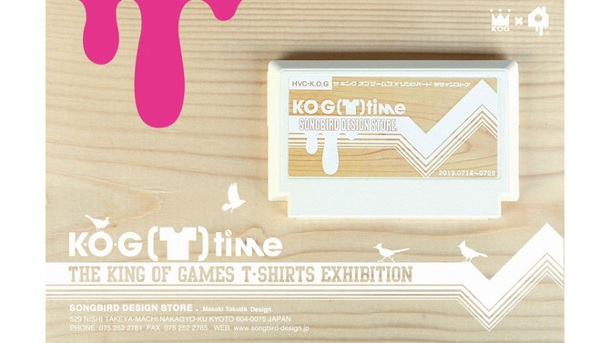 KOG(T)-time vol.4 SONGBIRD DESIGN STORE