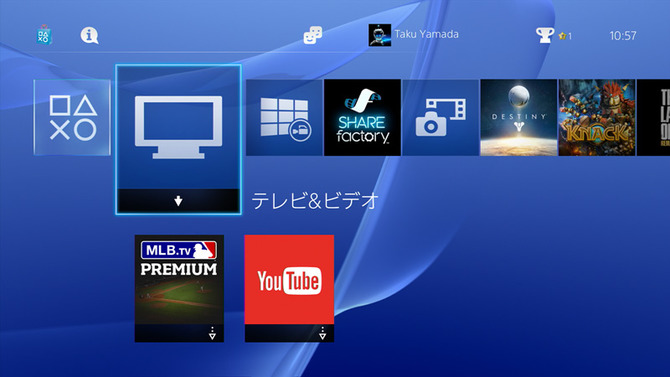PS4版「YouTube」アプリ