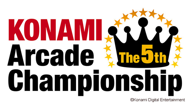 The 5th KONAMI Arcade Championship