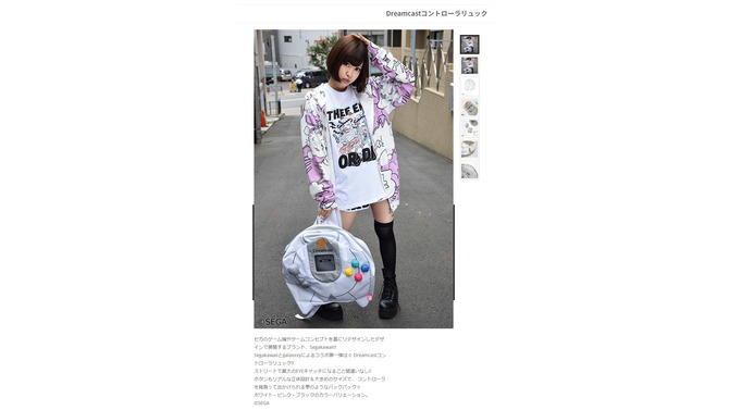 「galaxxxy」通販サイトより