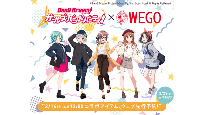 「バンドリ! ガールズバンドパーティ!×WEGO」(C)BanG Dream! Project (C)Craft Egg Inc. (C)bushiroad All Rights Reserved.