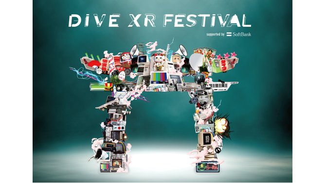 「DIVE XR FESTIVAL supported by SoftBank」9月22日・23日開催―初音ミクやキズナアイなど豪華メンバーが集まる音楽の祭典!