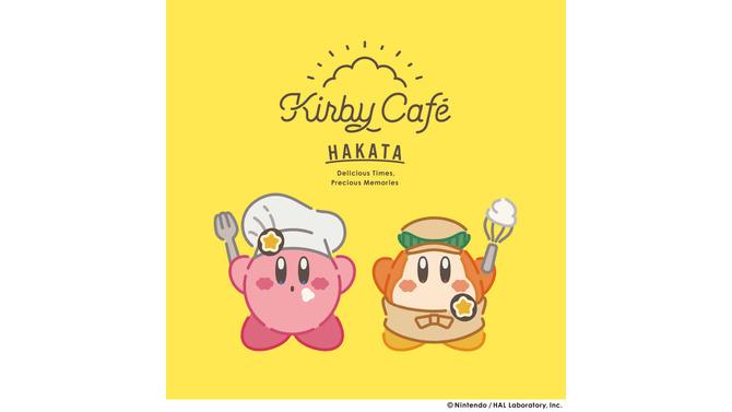 『カービィカフェ』8月8日よりキャナルシティ博多に新たな期間限定店をオープン!グッズショップ「カービィカフェ ザ・ストア」も要チェック