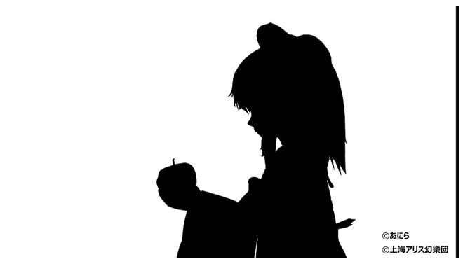 DAMから「Bad Apple!! feat. nomico」カラオケ配信決定ーもちろんあの影絵PVも…!