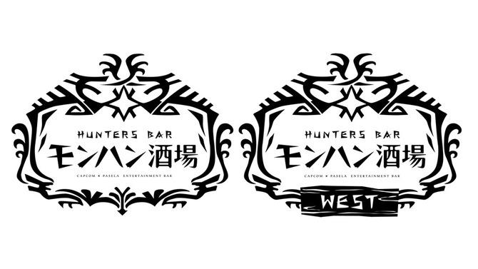 『モンハン:アイスボーン』とのコラボメニューが8日から「モンハン酒場」&「モンハンWEST」に登場!狩猟解禁前に食べ尽くせ