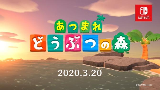 『あつまれ どうぶつの森』最新ゲーム紹介映像公開!「E3 2019」の情報を日本向けに改めて説明