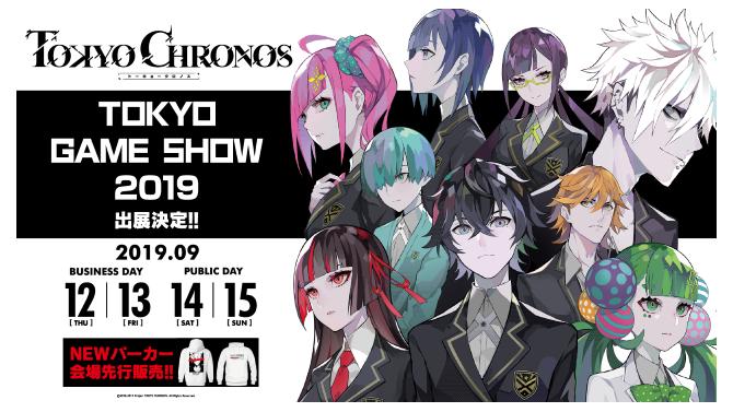VRミステリーADV『東京クロノス』の新規プロジェクト発表会が「TGS2019」で開催!各種VR作品の試遊台出展も実施