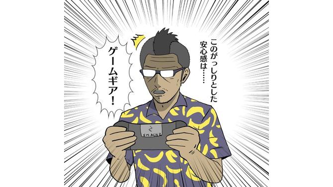 【吉田輝和のTGS絵日記】ウワサのポータブルゲーミングPC「SMACH Z」を触ってみた!