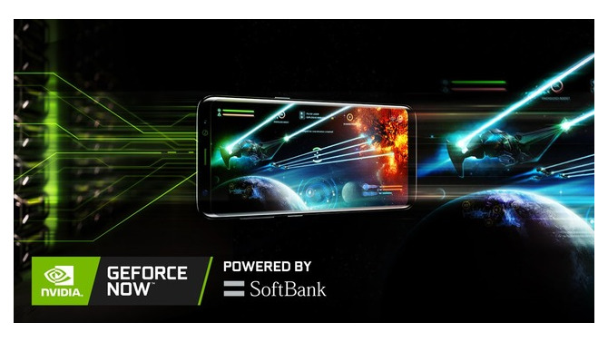 クラウドゲームサービス「GeForce NOW Powered by SoftBank」2019年冬より始動ーソフトバンクとNVIDIAが協業