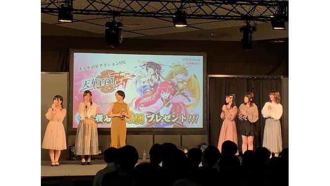 【京まふ2019】『天華百剣-斬-』ステージで輝桜石100個プレゼント!庖丁三姉妹によるラジオ番組も放送決定