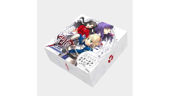 『Fate/stay night』あの名シーン・名台詞が運命に出会った日を思い出させる―15周年記念エターナルカレンダー発売決定!