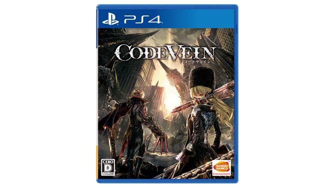 吸血鬼の活躍を描くアクションRPG『CODE VEIN』本日9月26日発売!体験版からのキャラメイキング引継ぎ方法を解説