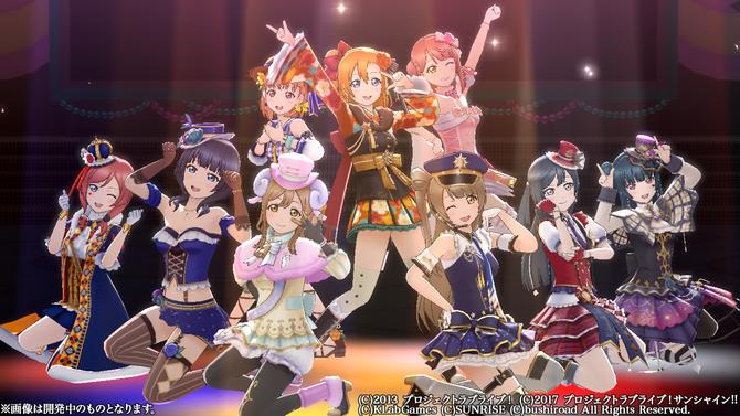 ラブライブ!新作スマホアプリ『ラブライブ!スクールアイドルフェスティバル ALL STARS』ー作戦がライブ成功の鍵を握る!