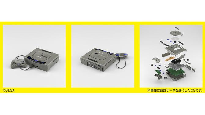 「PlayStation」と「セガサターン」が2/5スケールプラモデルで登場!キット化新プロジェクト「BEST HIT CHRONICLE」始動