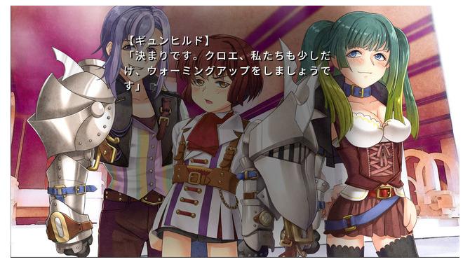 竜騎士07新作『キコニアのなく頃に』Steam版発表!国内パッケージ版と同日発売、日本語対応
