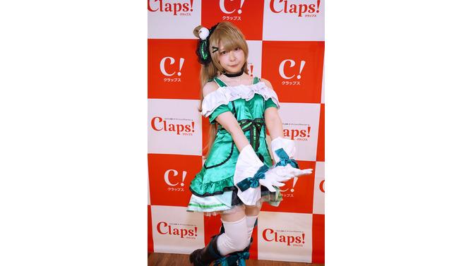 「Claps!パーティー」平沢セリナ