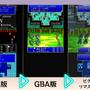 FC版?GBA版?いやいやホントに新しい―比べてみました『FF1~3』ピクセルリマスター&オリジナル【特集】