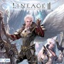 Lineage II(R) and Lineage II(R) the Chaotic Throne are trademarks of NCsoft Corporation. 2003-2007 (C) Copyright NCsoft Corporation. NC Japan K.K. was granted by NCsoft Corporation the right to publish, distribute, and transmit Lineage II the Chaotic Throne in Japan. All Rights Reserved.