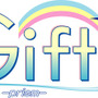 Gift -prism-