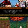 影之伝説 -THE LEGEND OF KAGE2-