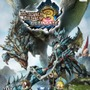Wii U版『Monster Hunter 3 Ultimate』パッケージ