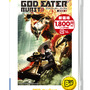 『GOD EATER BURST PSP the Best』パッケージ