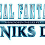 『FINAL FANTASY ARTNIKS DIVE』ロゴ