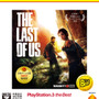 『The Last of Us(ラスト・オブ・アス) PlayStation 3 the Best』