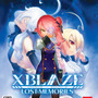 PS Vita版『XBLAZE LOST:MEMORIES』パッケージ