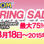 「CAPCOM SPRING SALE」バナー