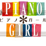 PIANO*GIRL(Music & Lyrics by OSTER project)