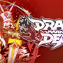 『Dragon Marked For Death』全77曲を収録したサントラの発売が決定!13日には生放送を実施