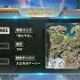 東の『荒野行動』オールスターが集結!「荒野Championship-元年の戦い」東日本王者決定戦をレポート