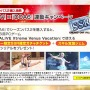 『DEAD OR ALIVE 6』150万ダウンロード突破!「シーズンパス2」は7月23日より配信