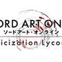 「SAO」キリトとユージオになって敵を斬りまくれ!モーションキャプチャー体験「ソードスキル・チャレンジ」参加受付開始