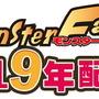 初代『モンスターファーム』の移植版が2019年配信決定!CD読込システムの再現方法に注目が高まる