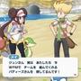 ポケモンだけでなくトレーナーも活躍する『ポケモンマスターズ』メディア体験会レポート ─ 詳しいゲームシステムに迫る!
