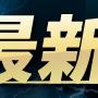 【インサイド限定】G123『ナイトメアクロノス』&『放置伝説』で使えるオンラインゲームのコードを公開!
