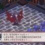 """『魔界戦記ディスガイア4 Return』PS4/スイッチ版が10月31日発売決定!""""地獄""""から始まる世直しストーリー再び開幕"""