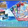 『オルサガ』イベント「エピロス島戦記 第四章 アリアとユージーンとエピロスの英雄」開催!新&復刻水着ユニット達が登場