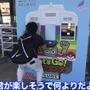 『ポケモンGO』を3年間、本気で遊び続けて気付いた3つの変化【ポケモンGO 秋田局】